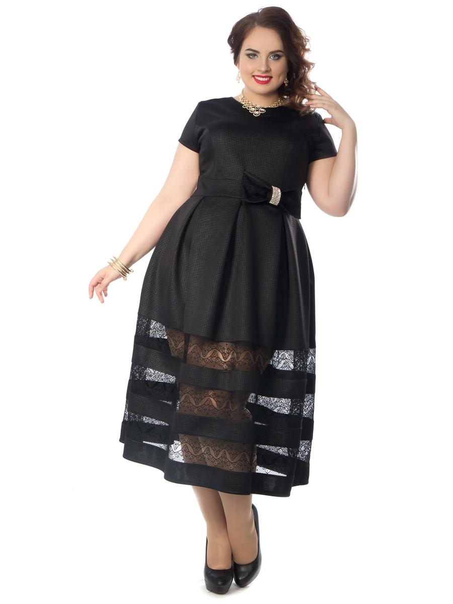 материал нарядное платья для полных в картинках открывшуюся вкладку передаем