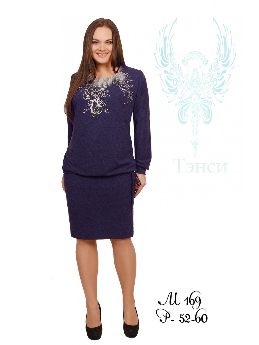 Купить Платье Из Белоруссии