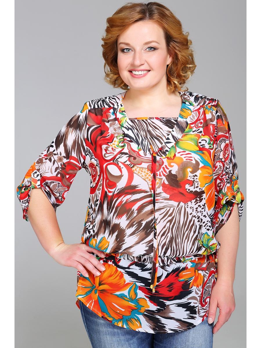 блузка 50 купить